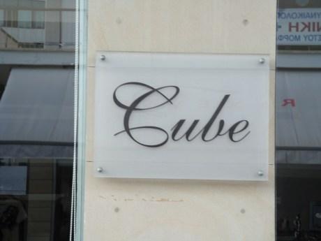 Cube - Nicosia