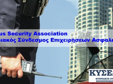 Cyprus Security Association