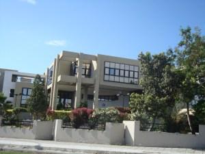 Cyprus Sport Organisation (K.O.A.)