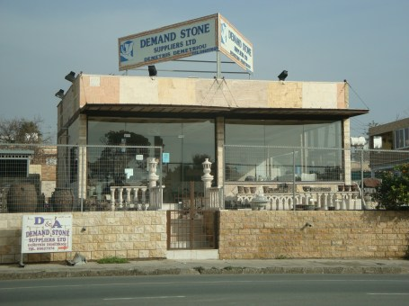 Demand Stone Suppliers Ltd