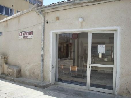 Dorou Barber Shop