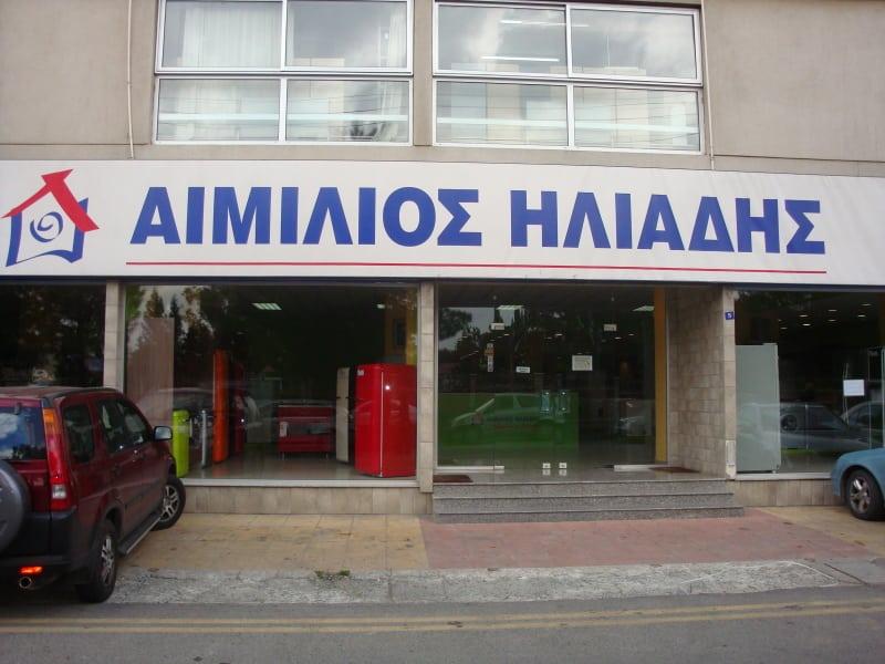 Emilios Eliades - Cyprus.com on