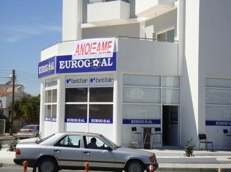 Eurogoal Football Betting