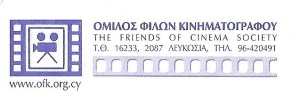 Friends of Cinema Society