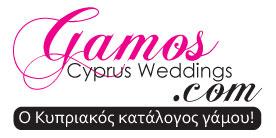 Gamos Cyprus Weddings Directory