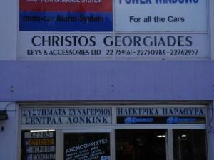 Georgiades Christos Keys & Accessories Ltd