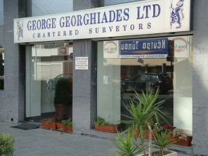 Georgiades George Ltd