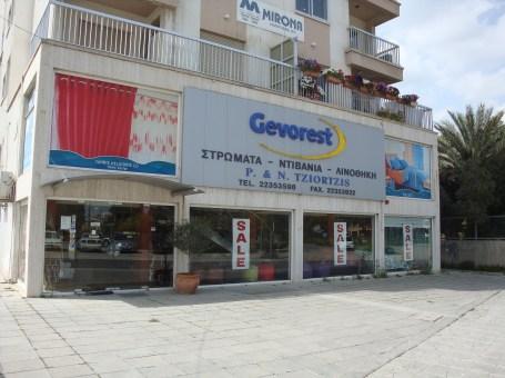 Gevorest – P.&N. Tziortzis
