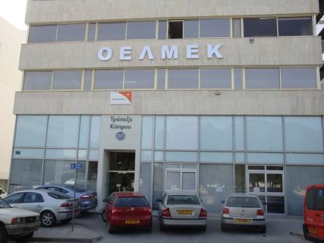 Greek organization of Secondary Education -O.E.L.M.E.K