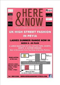 Here & Now Shop