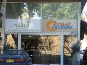 Iordanis Coaches Ltd