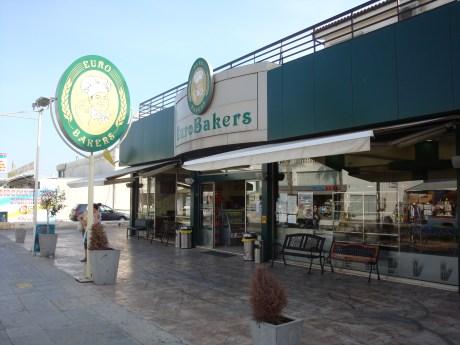 J.P.S. Eurobakers Ltd