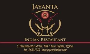 Jayanta Indian Restaurant