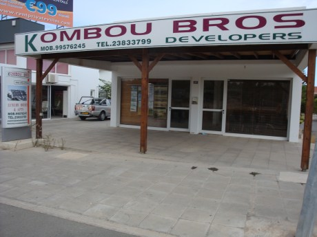 Kombou Bros Ltd