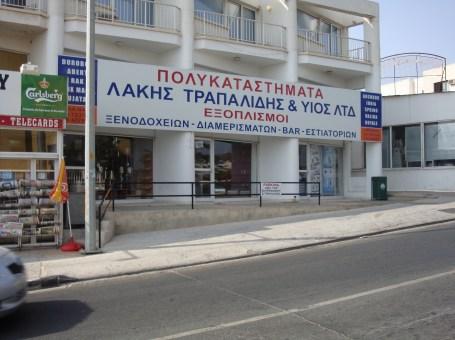Lakis Trapalides & Son Ltd