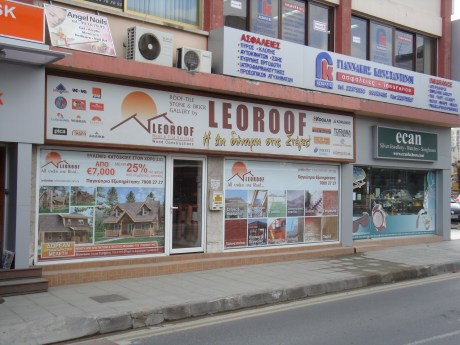 Leoroof Constructions, Renovations, Wooden & Metal Houses