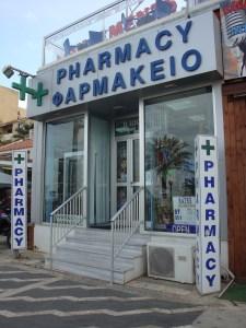 Loizou Despo Pharmacy