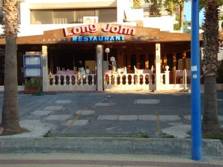 Long John Restauraant
