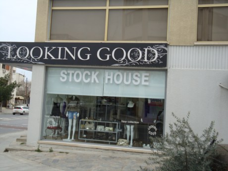 Looking Good Stock House