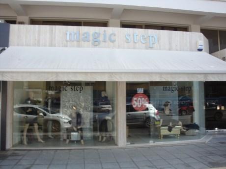 Magic Step Boutique