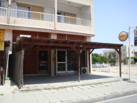 Melachrinaki Tavern