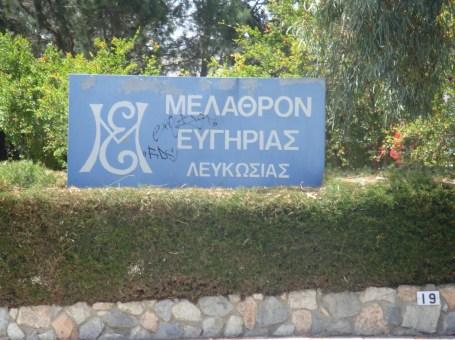 Melathron Nicosia