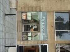 Metaxas G. J. Jewellery Gallery Ltd