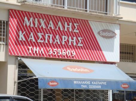 Michalis Kasparis