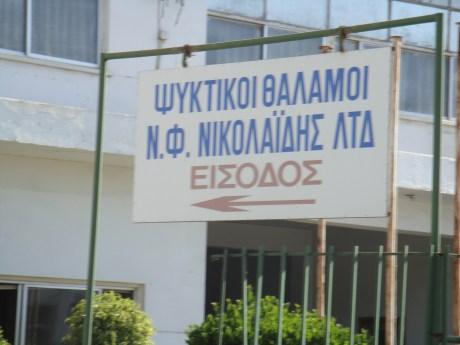 N.F. Nikolaides Ltd