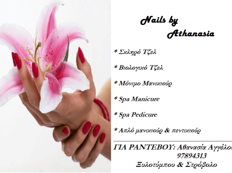 Nails By Athanasia