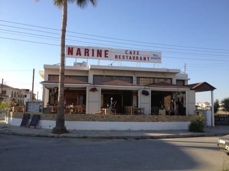 Narine Cafe & Restaurant
