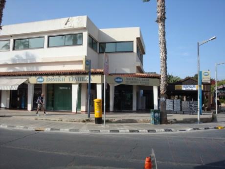 National Bank of Greece  - Ayia Napa Branch (532)