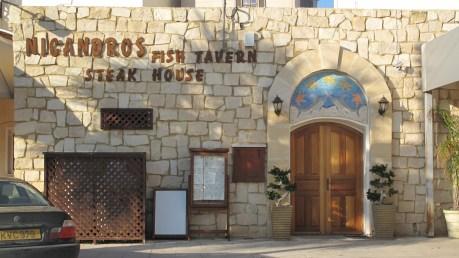 Nicandros Restaurant