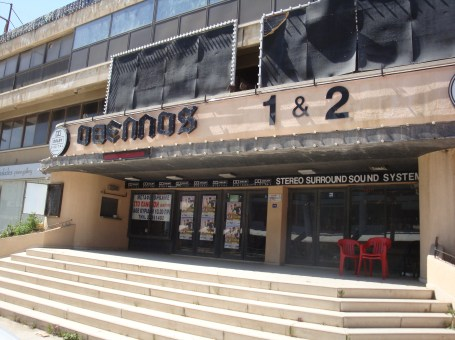 Othellos Cinema Nicosia
