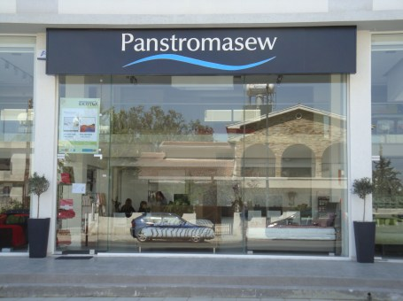 Panstromasew Industries Ltd