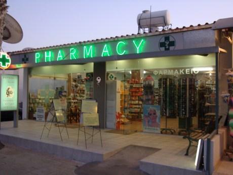 Papayiannis Nicolas Pharmacy