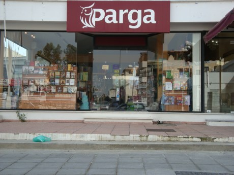 Parga Book Center -Larnaca