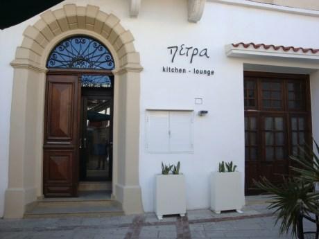 Petra Kitchen - Lounge