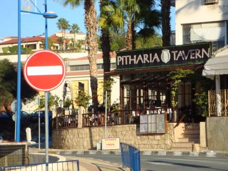 Pitharia Tavern