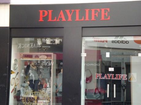 Playlife - Anexartisias