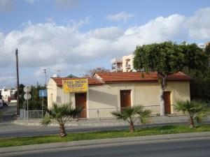 Private Institute Euripides