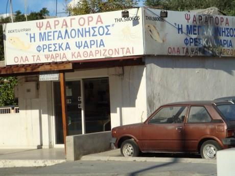 Psaragora Megalonissos