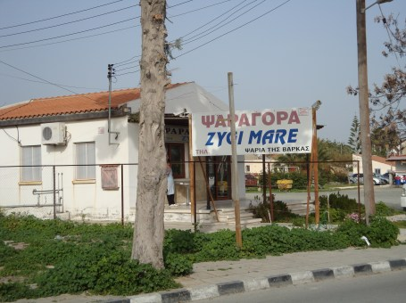 Psaragora Zygi Mare