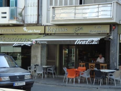Reginas Cafe-Restaurant