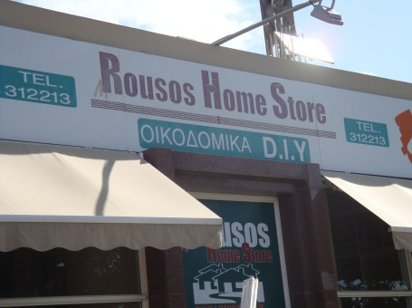 Rousos Home Store