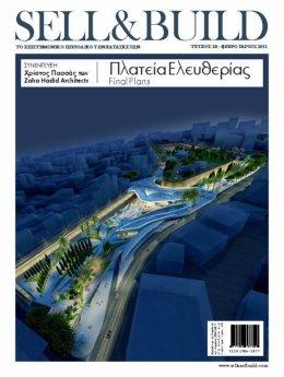 Sell & Build Magazine