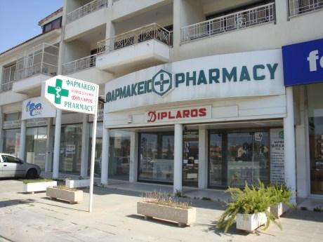 Solomou Kypros Pharmacy