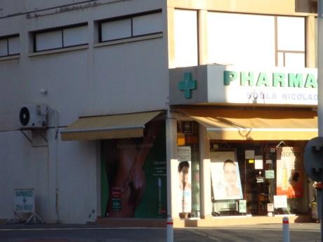 Soula Nicolaou Pharmacy