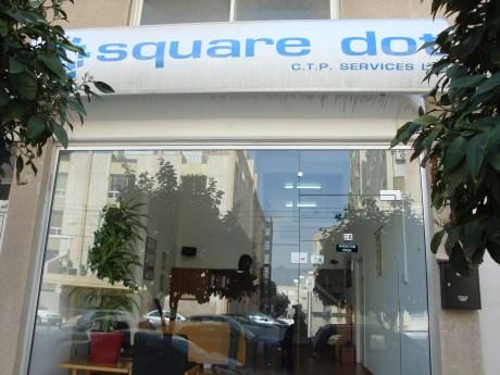 Square Dot C.T.P. Services Ltd
