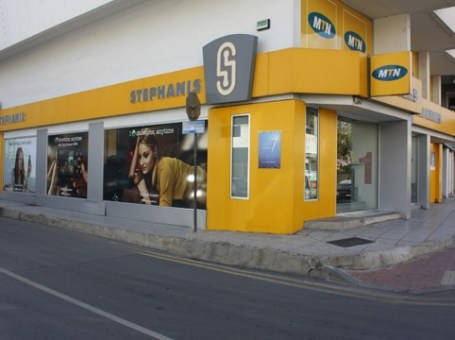 Stephanis – Larnaca Shop